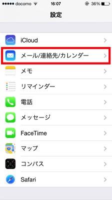 Gmailphone 02