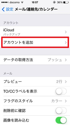 Gmailphone 03