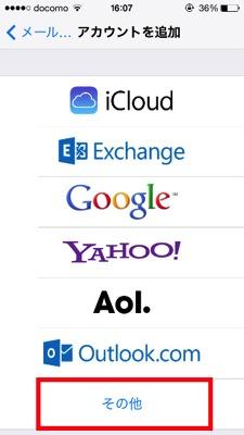 Gmailphone 04