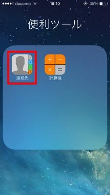 Gmailphone 09