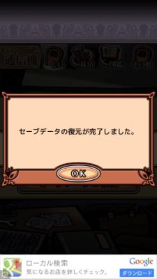 Namekomove 02