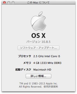 Osx1085 06