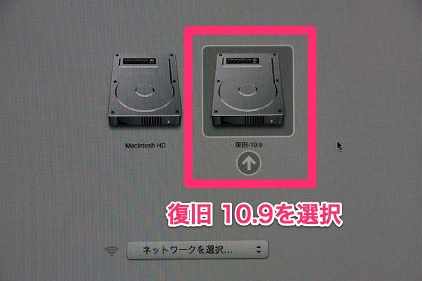 109clean 02