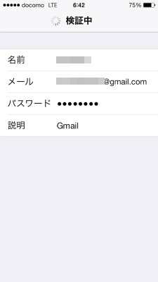 5s gmail set 07