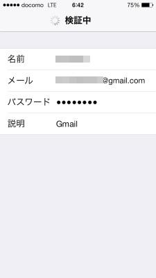 5s gmail set 07