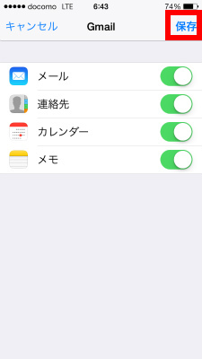 5s gmail set 09