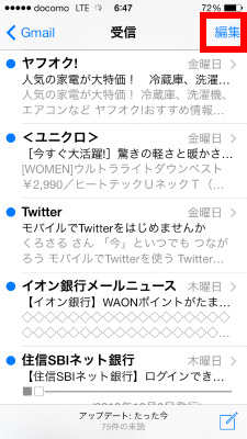 5s gmail set 13