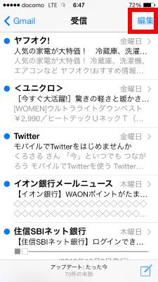 5s gmail set 13