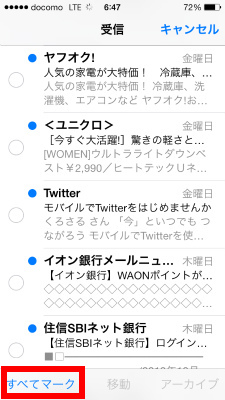 5s gmail set 14