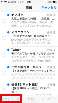 5s gmail set 14
