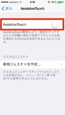 Assistive touch 04