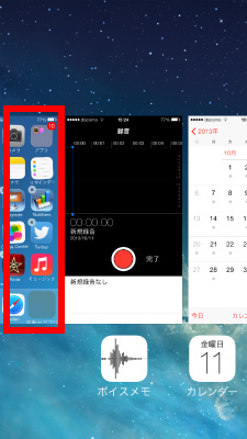 App off 02