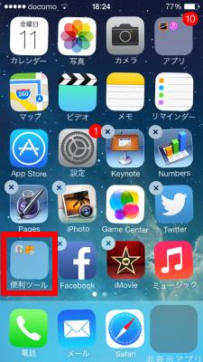 App off 03