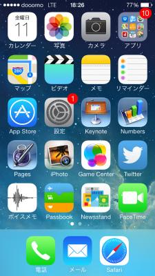 App off 07