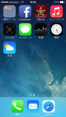 App off 08