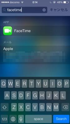 App off 11