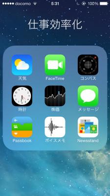 App off 12