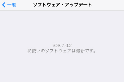 App off 16