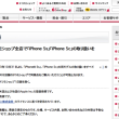 docomo5s5call.png