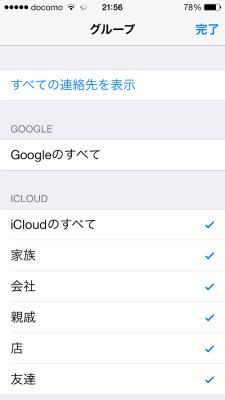 G cloud 03