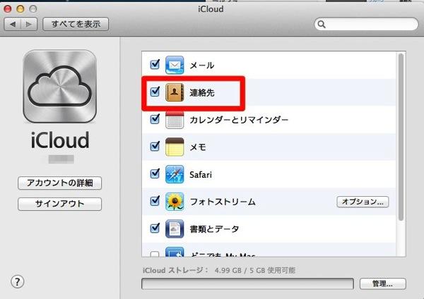 G cloud 21 4