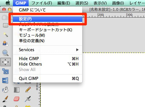 Gimp mavericks 02