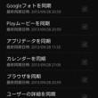 gmailphone_11.jpg