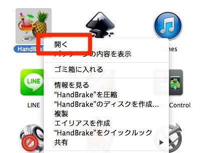 Handbrake 05