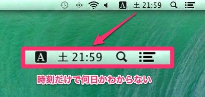 Imac clock 01