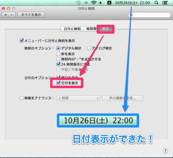 Imac clock 04