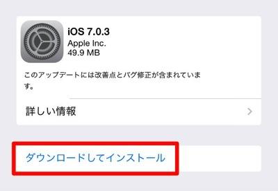 Ipad 703 02