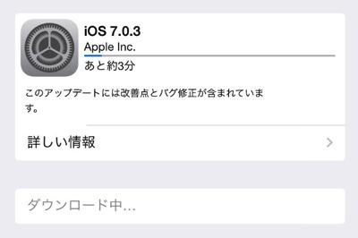 Ipad 703 04