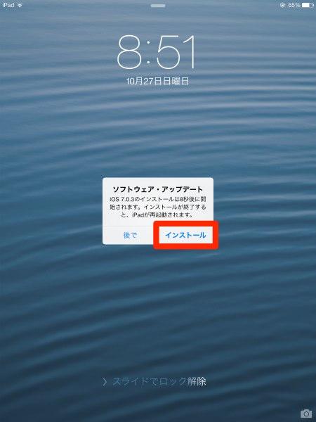 Ipad 703 06