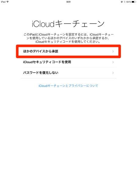Ipad 703 20