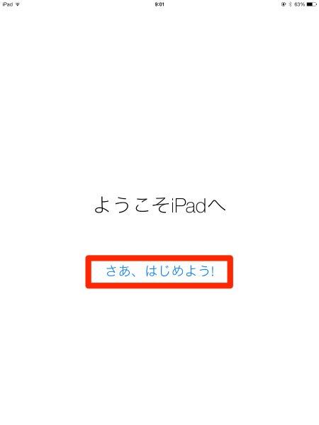 Ipad 703 22