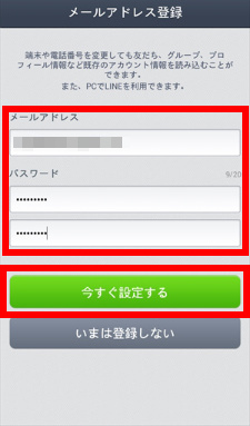 Line adress 02
