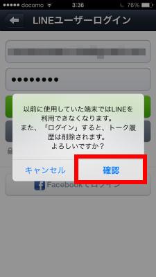 Line adress 07