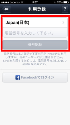 Line adress 08