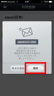 Line adress 09