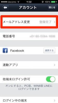 Line pc 01