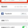 line_pc_01.jpg