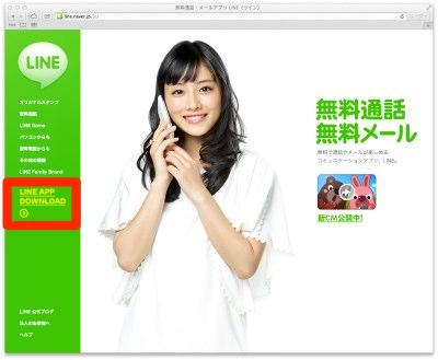 Line pc 02