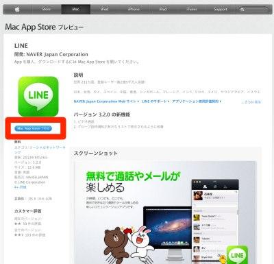 Line pc 04