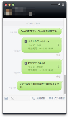 Line pc 13