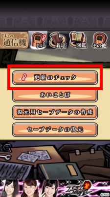 Nameko20131007 11