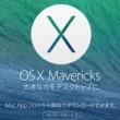 osx_m_l