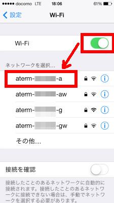 Wifi on 03