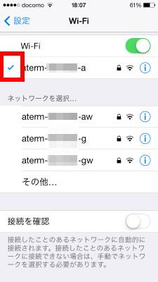 Wifi on 06