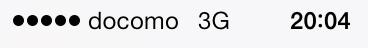 Wifi on 12