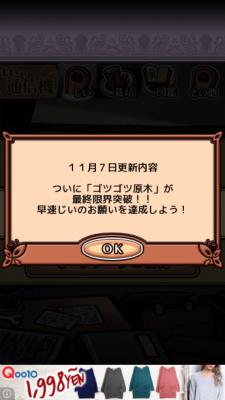 IMG 0751